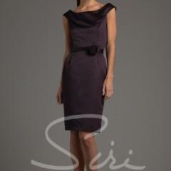 Siri Portrait Hepburn